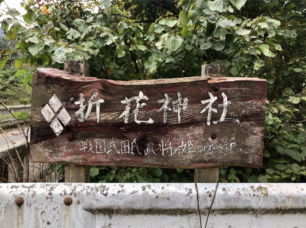 f:id:yokohamamiuken:20201023095348j:image