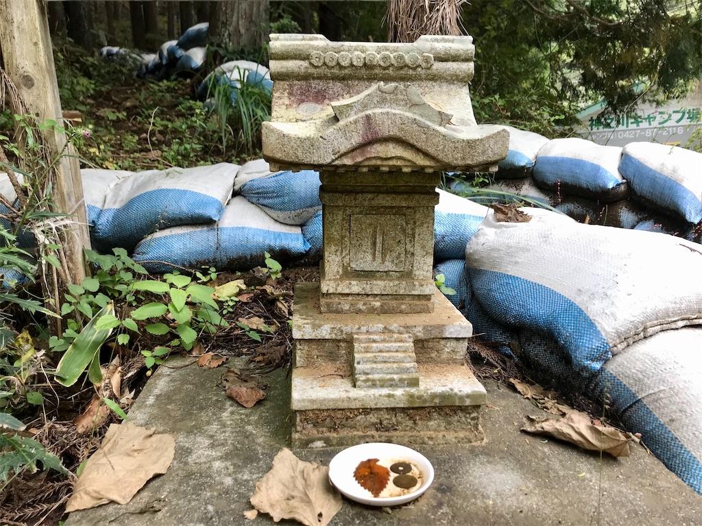 f:id:yokohamamiuken:20201023095409j:image