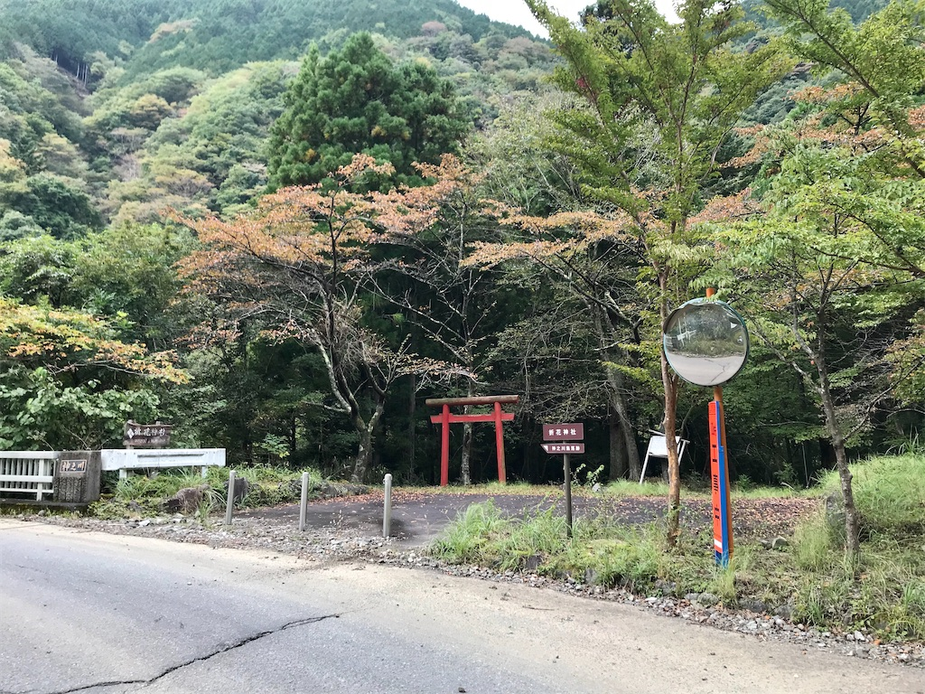 f:id:yokohamamiuken:20201023095516j:image