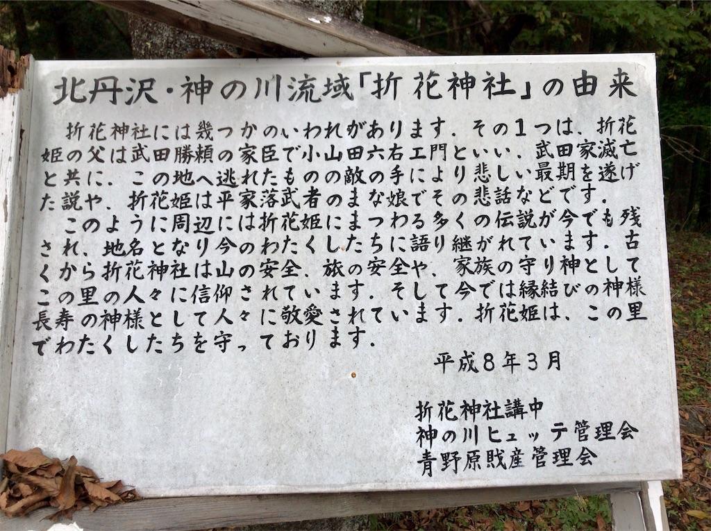 f:id:yokohamamiuken:20201023095535j:image