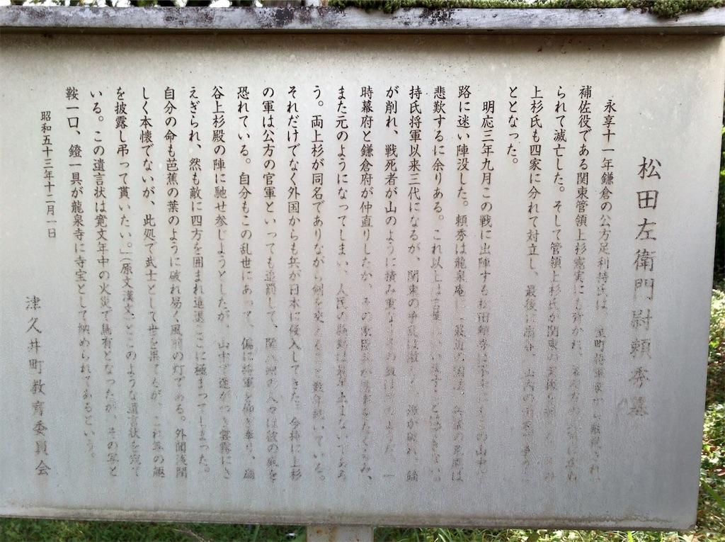 f:id:yokohamamiuken:20201023095837j:image