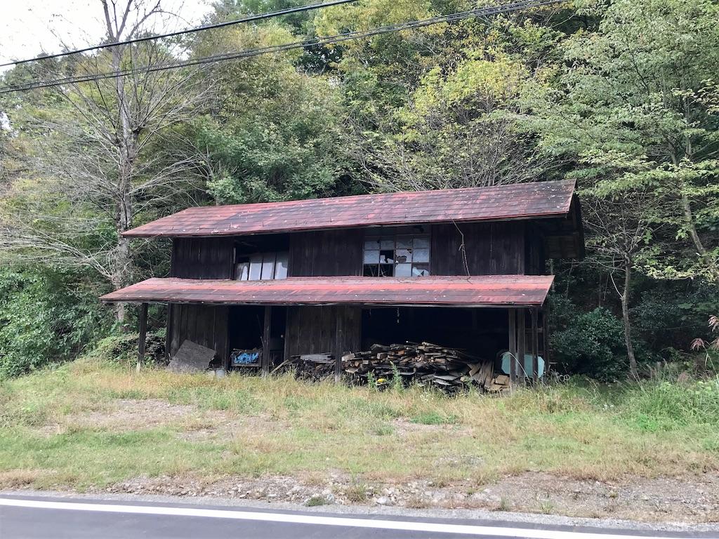 f:id:yokohamamiuken:20201023100141j:image
