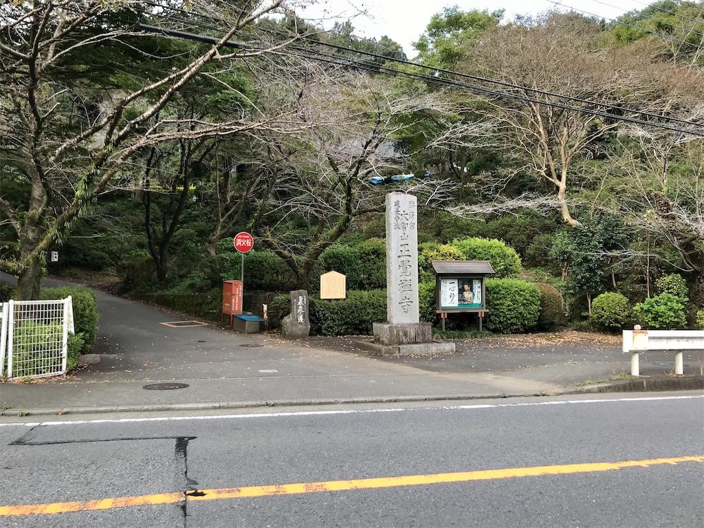 f:id:yokohamamiuken:20201023101002j:image