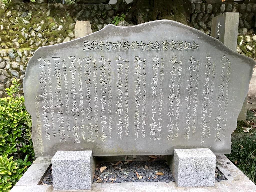 f:id:yokohamamiuken:20201023101024j:image