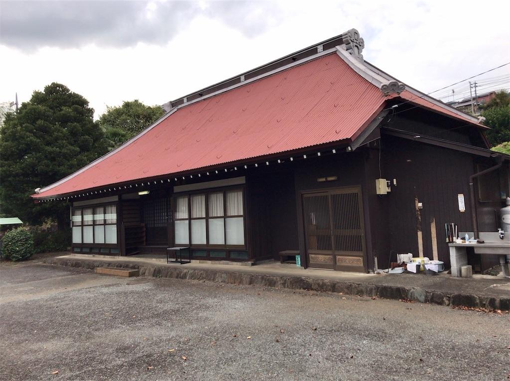 f:id:yokohamamiuken:20201023101548j:image