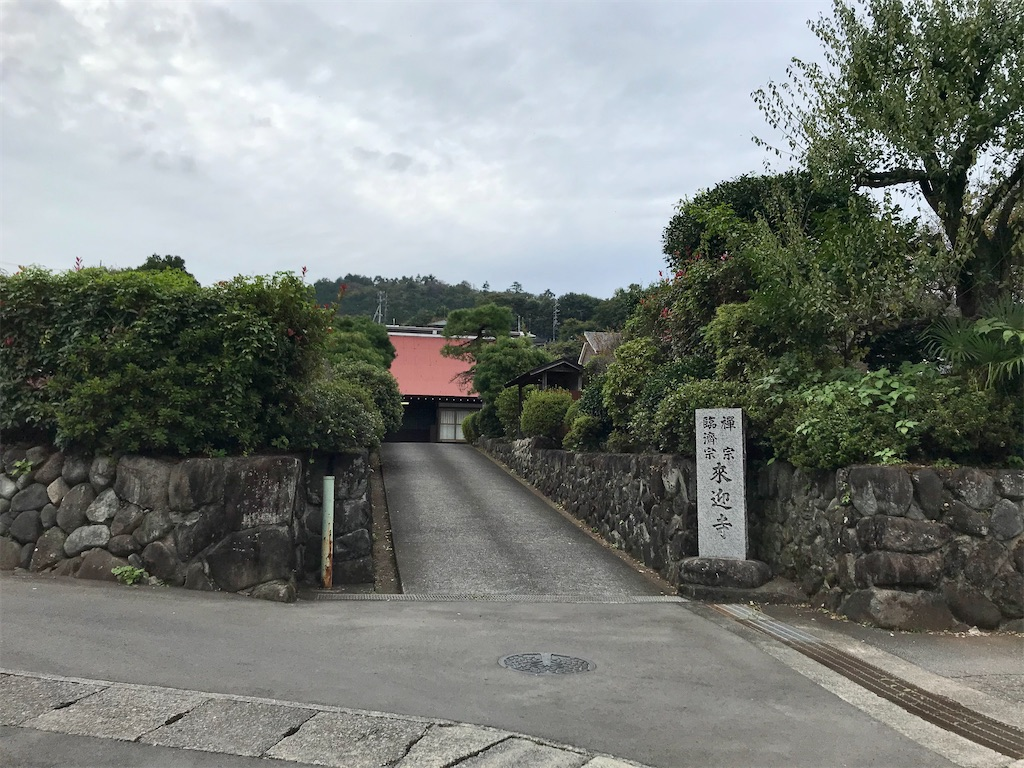 f:id:yokohamamiuken:20201023101655j:image