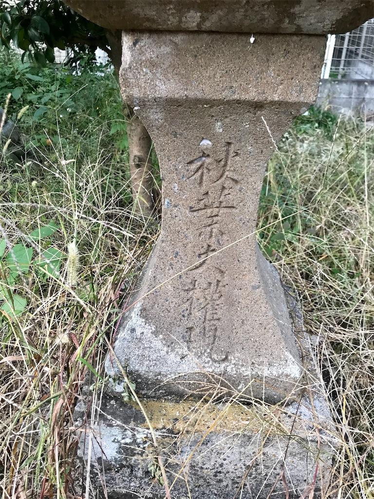 f:id:yokohamamiuken:20201023101825j:image