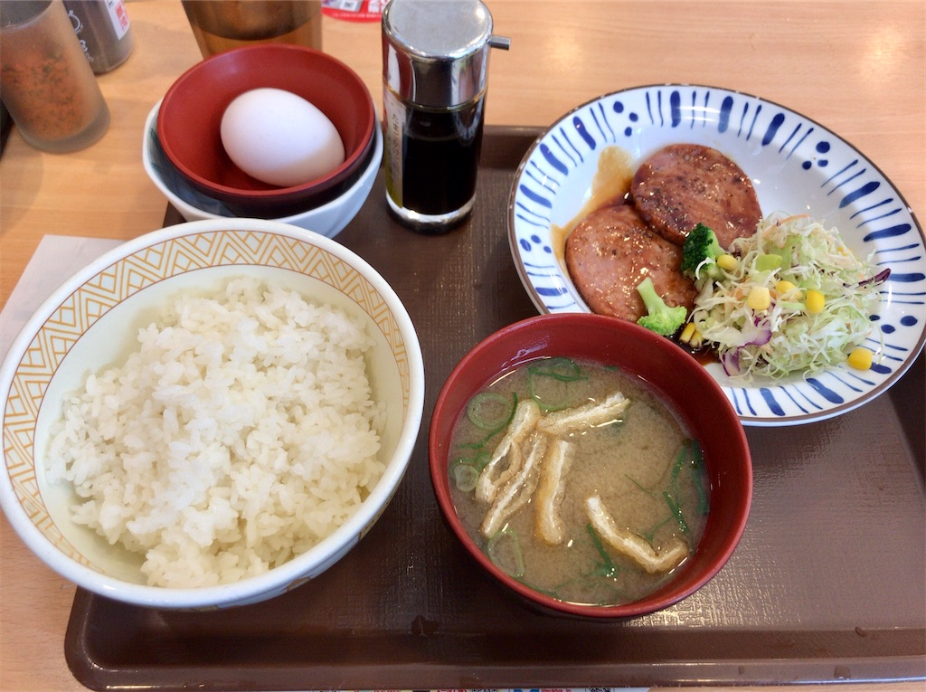 f:id:yokohamamiuken:20201024095541j:image