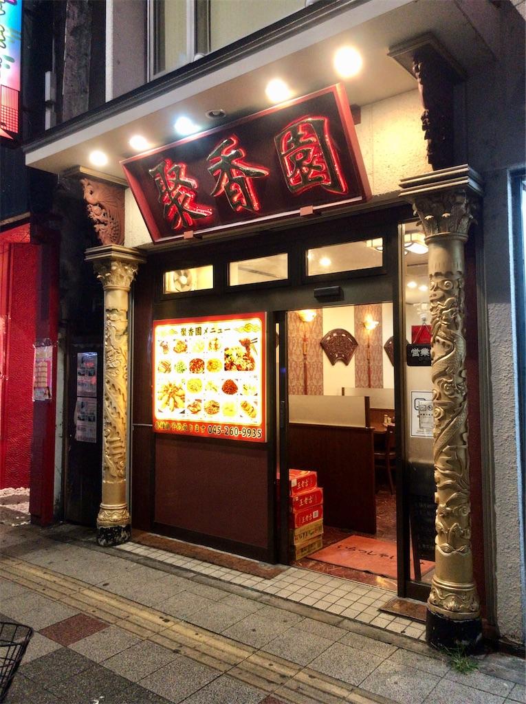 f:id:yokohamamiuken:20201025003705j:image