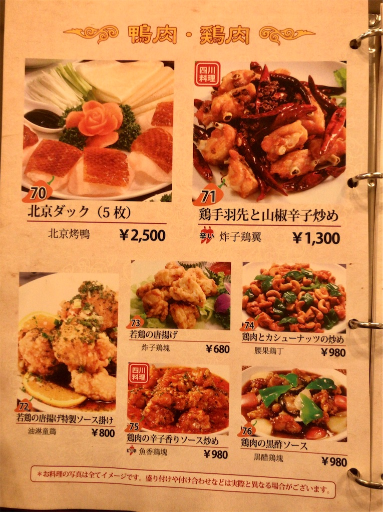 f:id:yokohamamiuken:20201025003842j:image