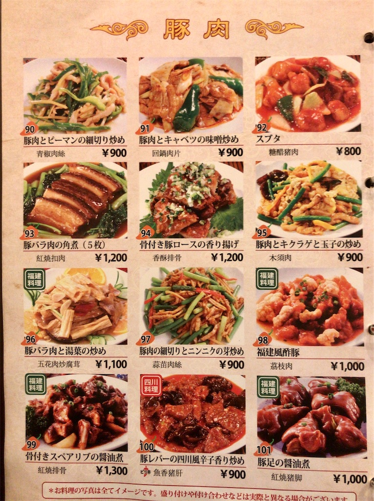 f:id:yokohamamiuken:20201025003853j:image
