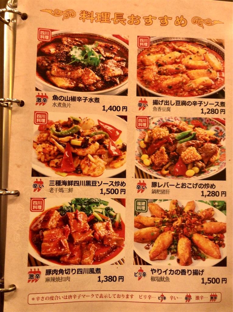f:id:yokohamamiuken:20201025003907j:image