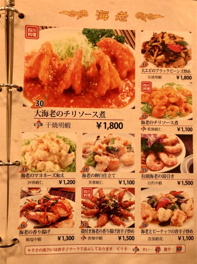f:id:yokohamamiuken:20201025003927j:image