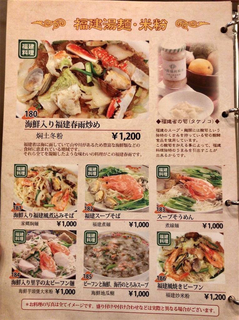 f:id:yokohamamiuken:20201025003935j:image