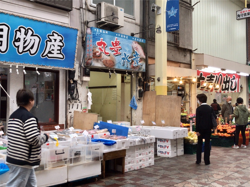 f:id:yokohamamiuken:20201027163042j:image
