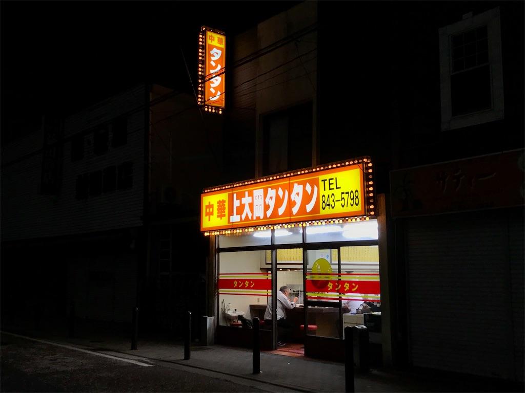 f:id:yokohamamiuken:20201028231833j:image