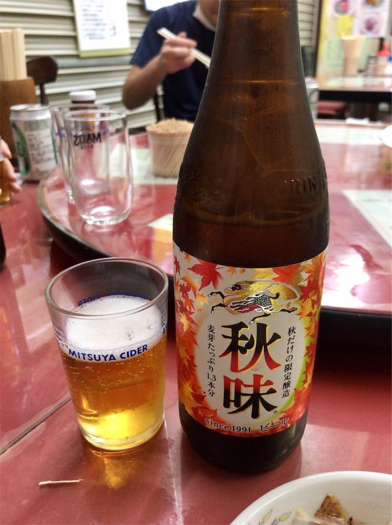 f:id:yokohamamiuken:20201028232438j:image