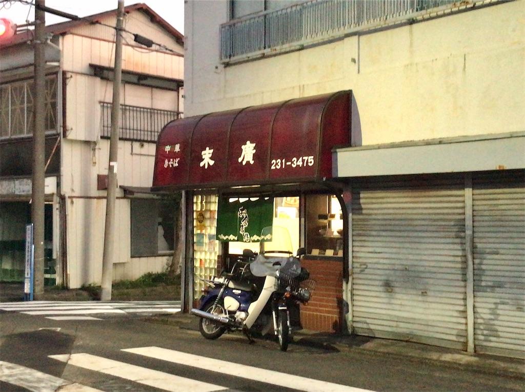 f:id:yokohamamiuken:20201029200100j:image