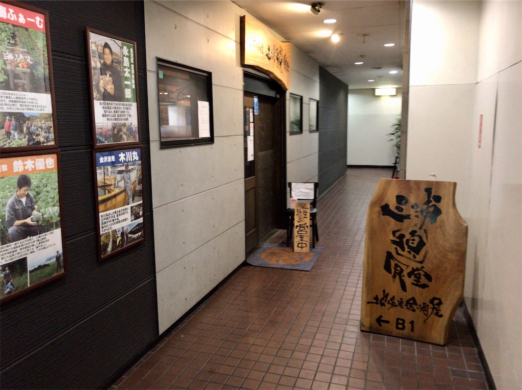 f:id:yokohamamiuken:20201102134228j:image