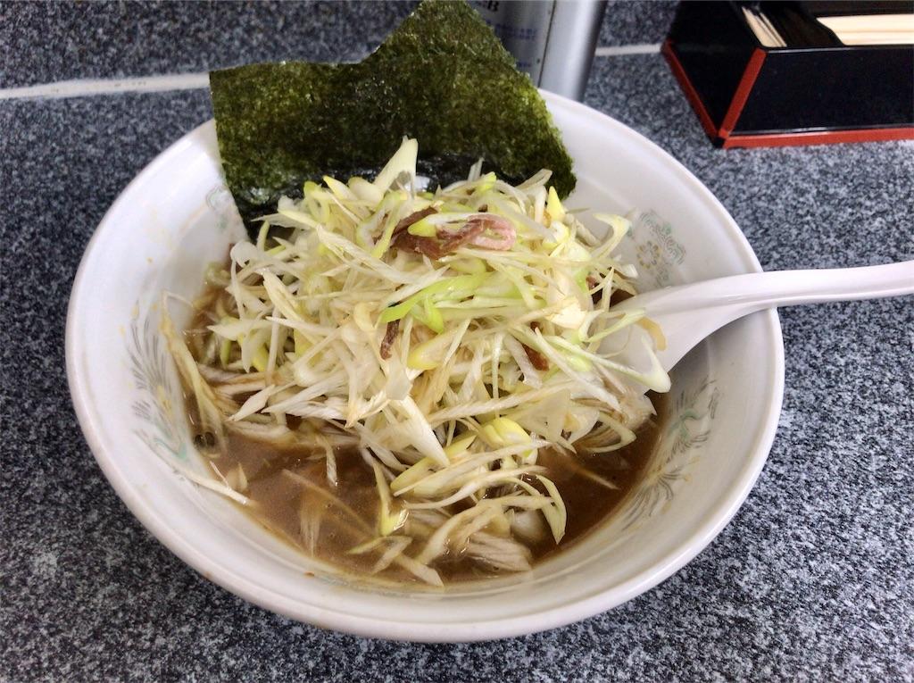 f:id:yokohamamiuken:20201102134355j:image
