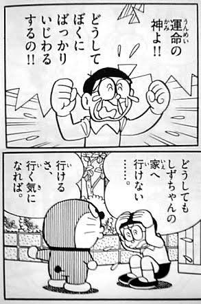 f:id:yokohamamiuken:20201102230652j:plain