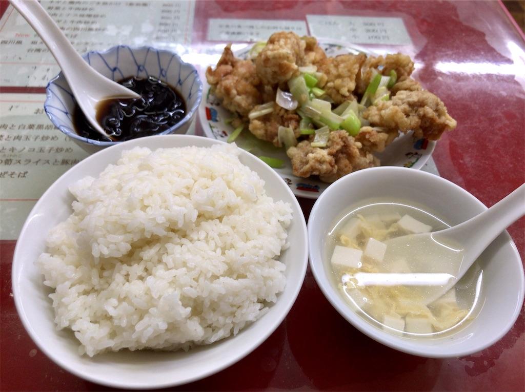 f:id:yokohamamiuken:20201104130449j:image