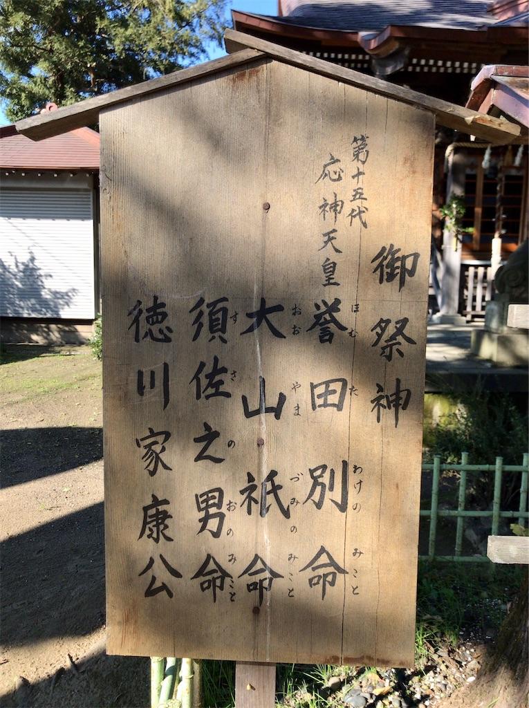 f:id:yokohamamiuken:20201105083059j:image