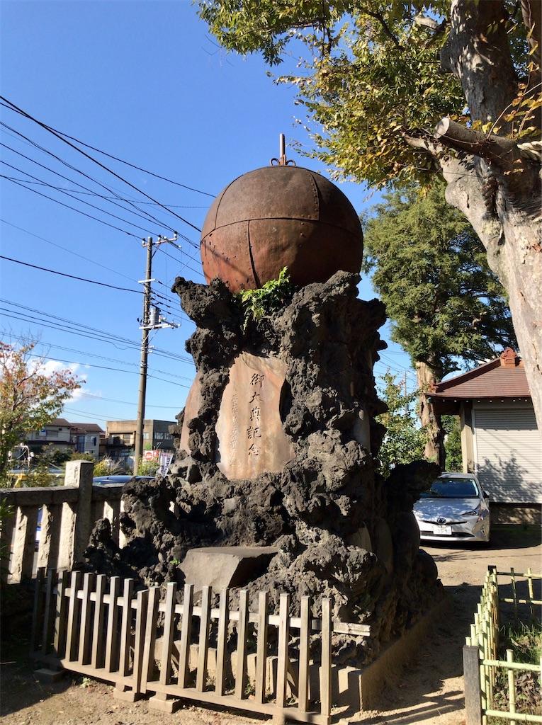 f:id:yokohamamiuken:20201105083114j:image