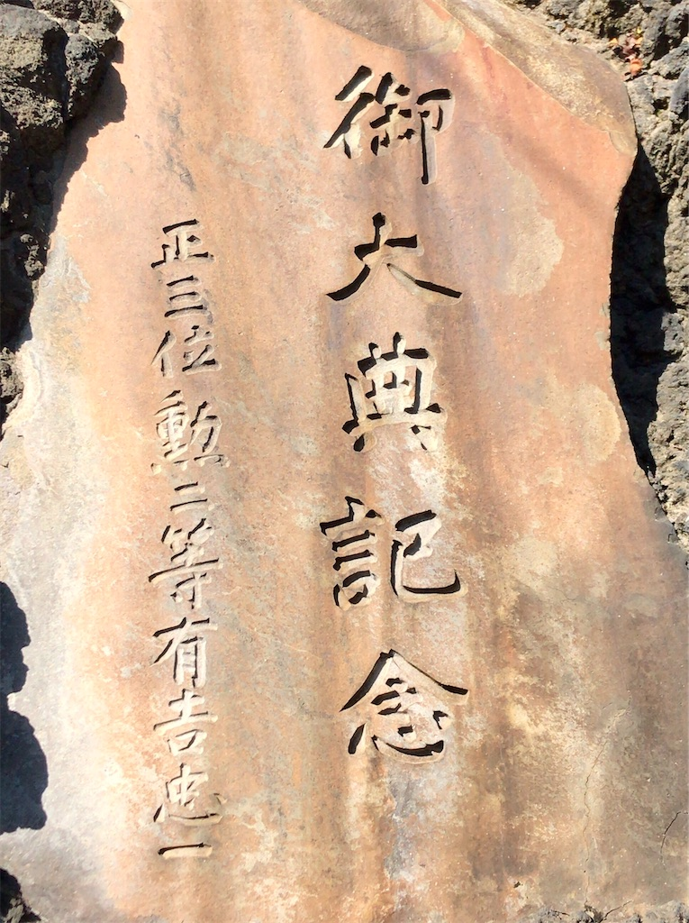 f:id:yokohamamiuken:20201105083130j:image