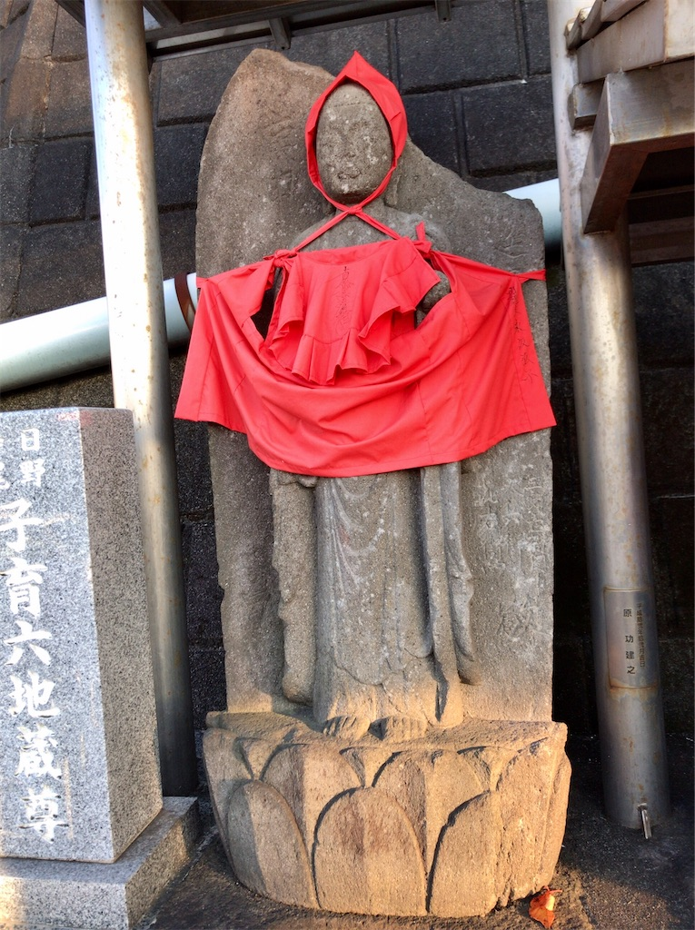 f:id:yokohamamiuken:20201105103358j:image
