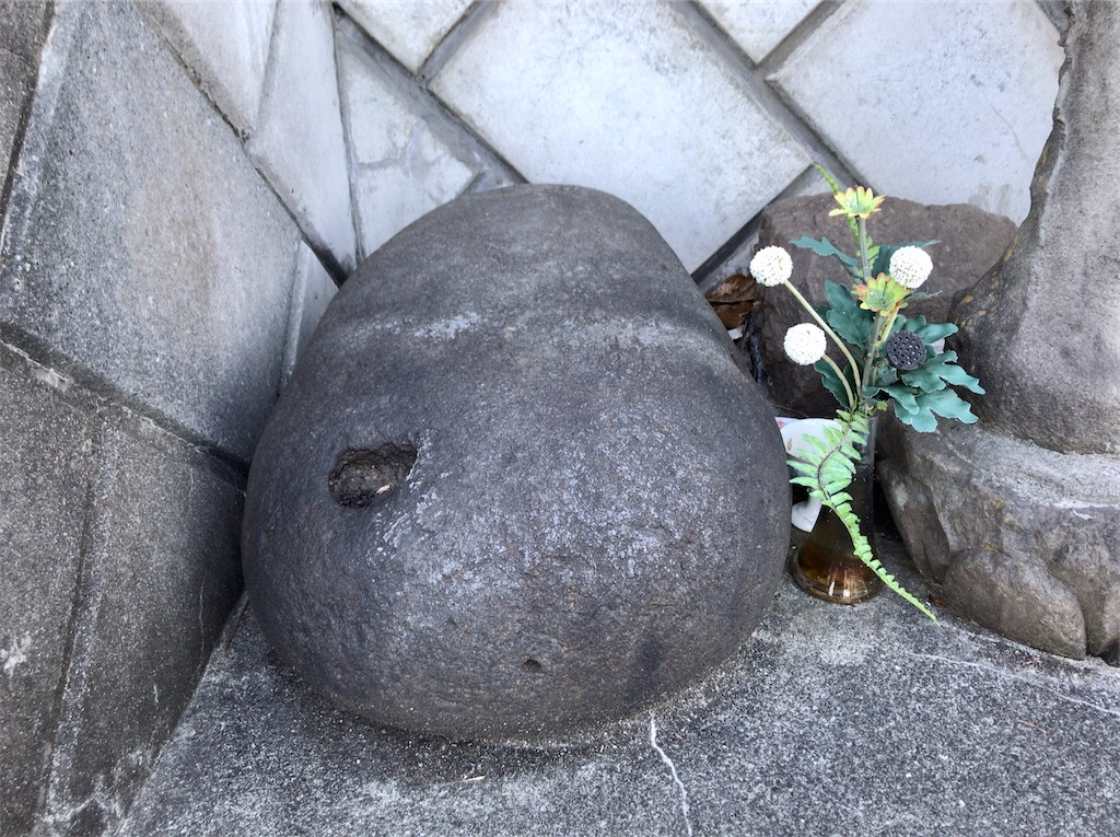 f:id:yokohamamiuken:20201105103601j:image