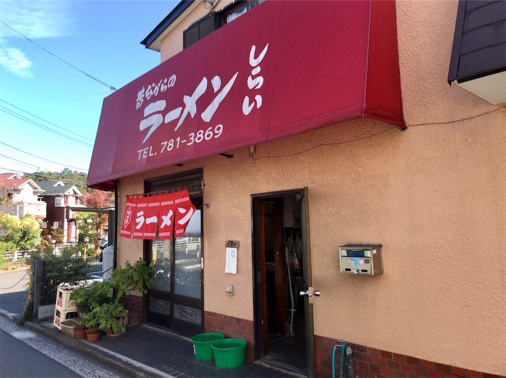 f:id:yokohamamiuken:20201105122329j:image