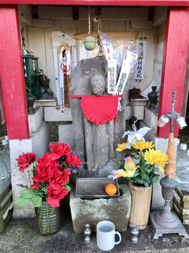 f:id:yokohamamiuken:20201105165858j:image