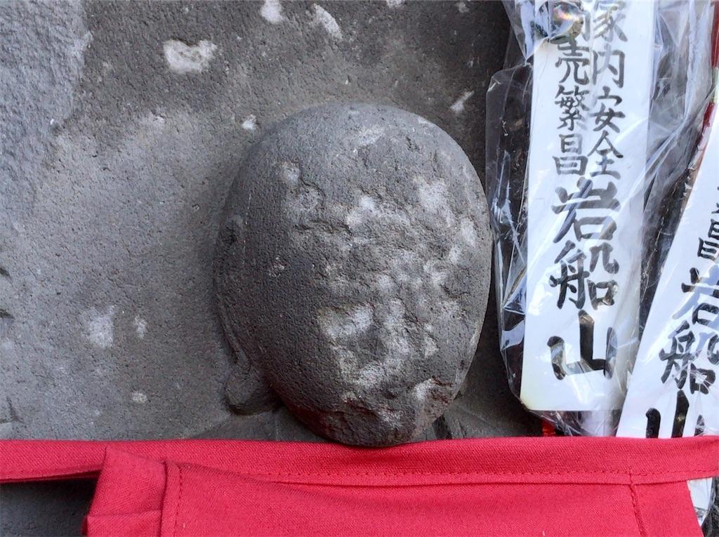 f:id:yokohamamiuken:20201105165916j:image