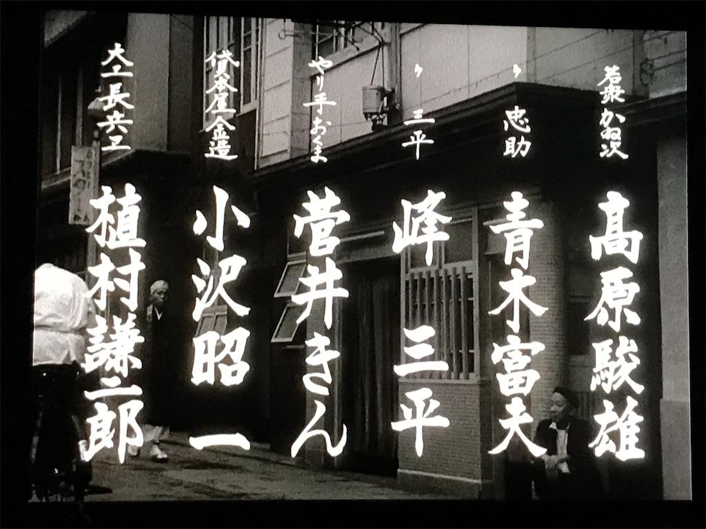 f:id:yokohamamiuken:20201106001206j:image