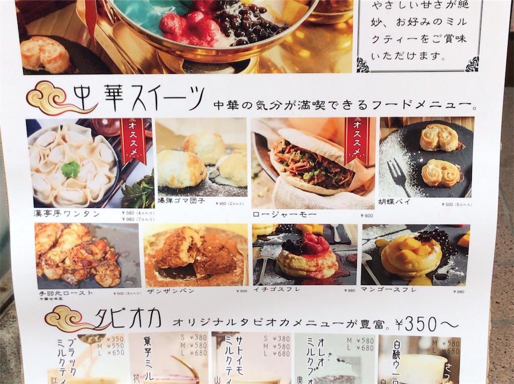 f:id:yokohamamiuken:20201107144643j:image