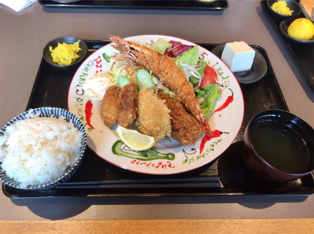 f:id:yokohamamiuken:20201108132248j:image
