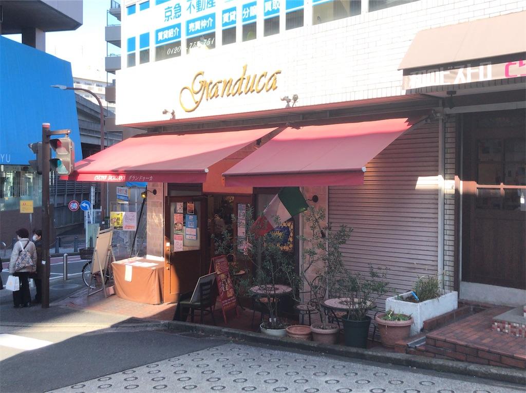 f:id:yokohamamiuken:20201111130458j:image