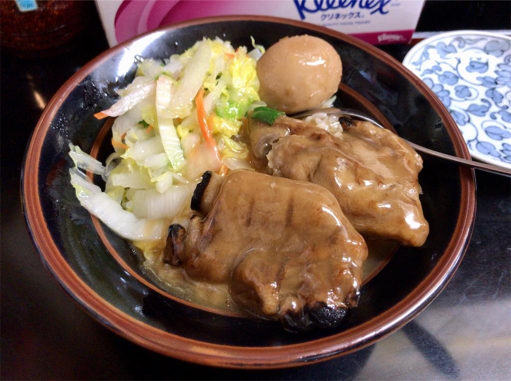f:id:yokohamamiuken:20201115072939j:image