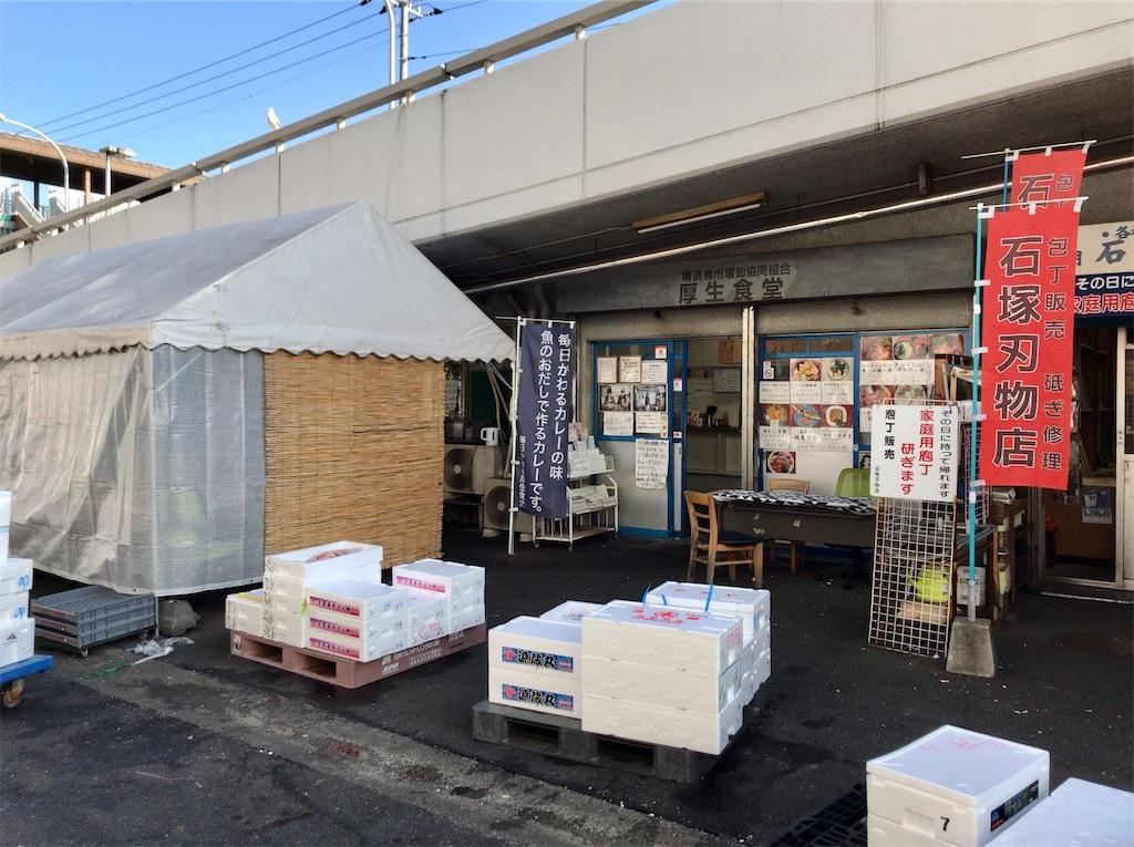 f:id:yokohamamiuken:20201116180957j:image