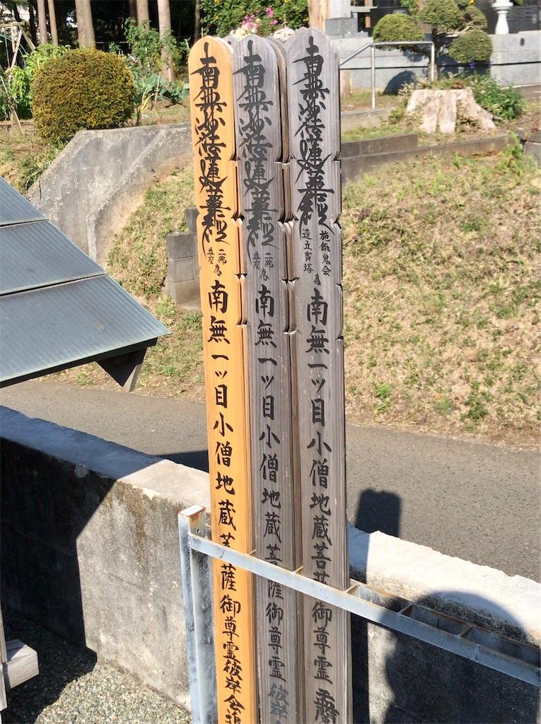 f:id:yokohamamiuken:20201116181436j:image