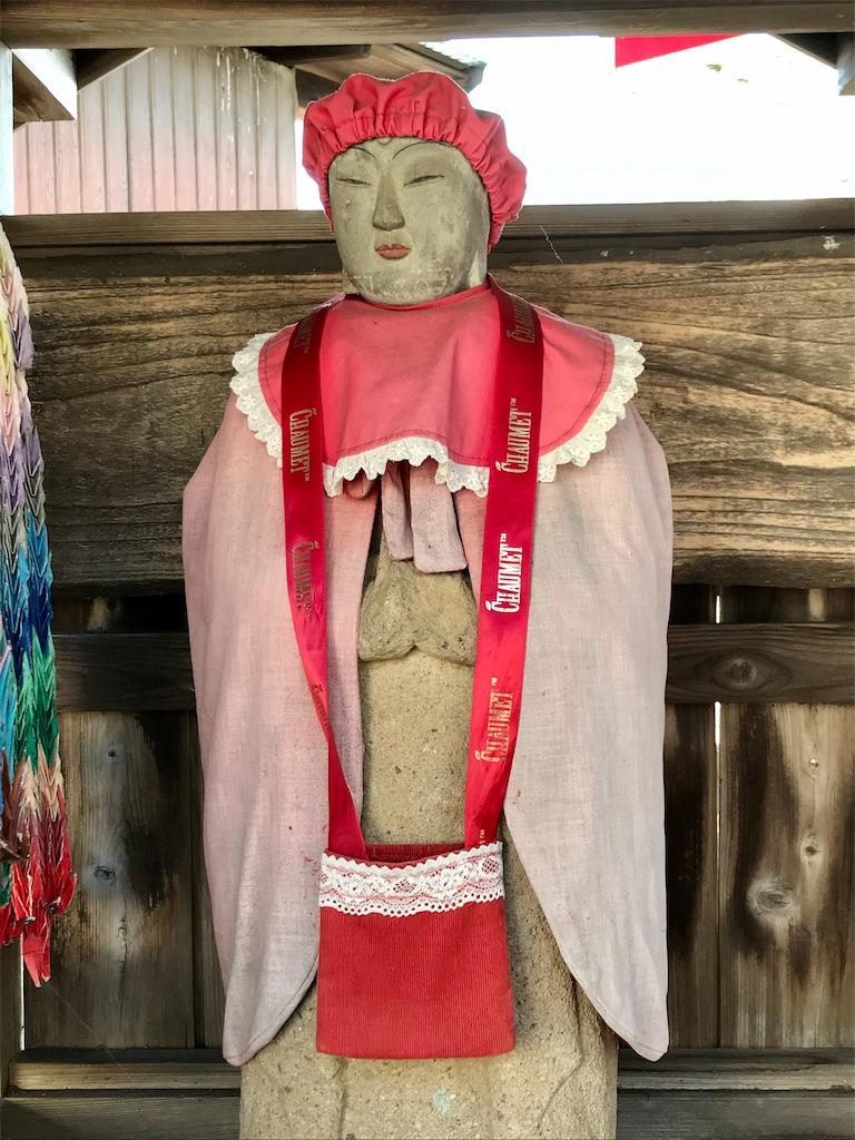 f:id:yokohamamiuken:20201116181757j:image