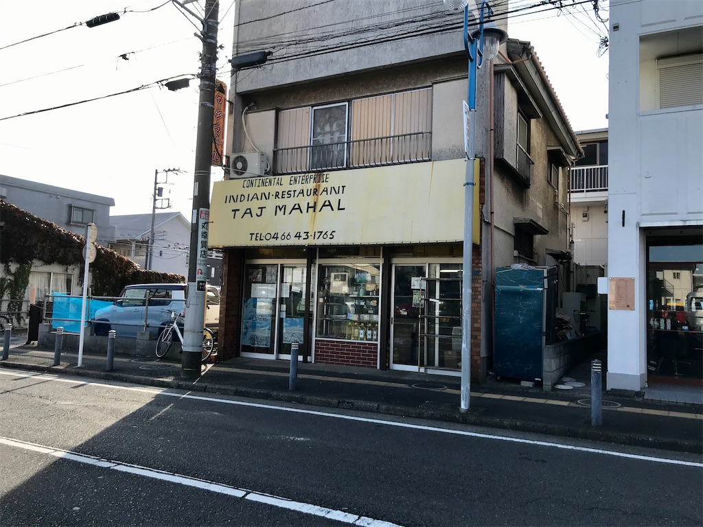 f:id:yokohamamiuken:20201116183043j:image