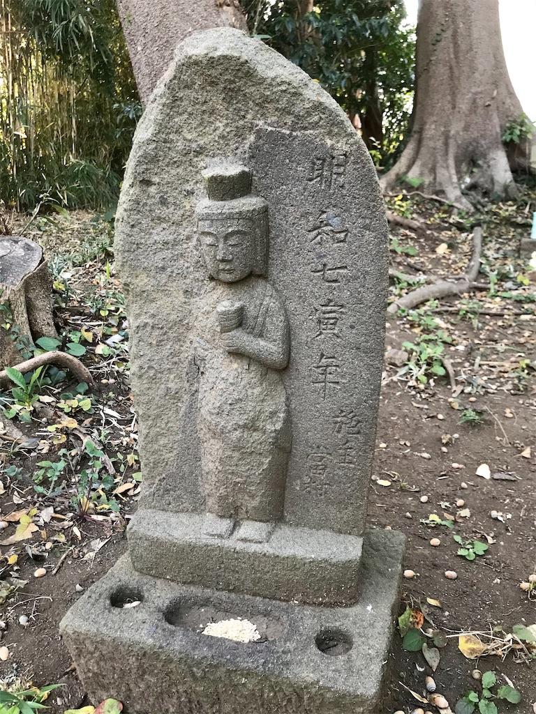 f:id:yokohamamiuken:20201116210304j:image