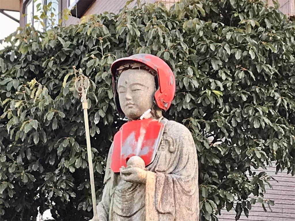 f:id:yokohamamiuken:20201116210404j:image