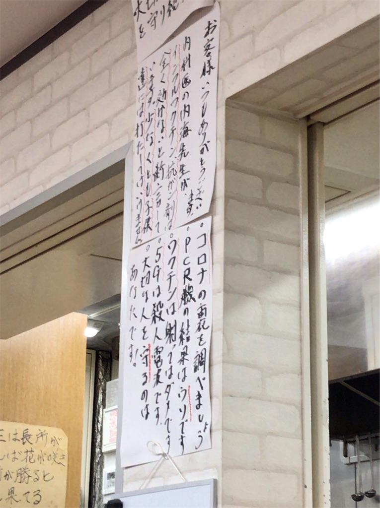 f:id:yokohamamiuken:20201117125505j:image