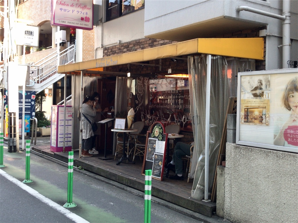 f:id:yokohamamiuken:20201117125555j:image