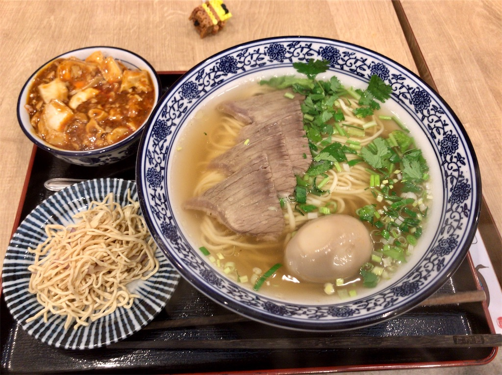 f:id:yokohamamiuken:20201117203101j:image