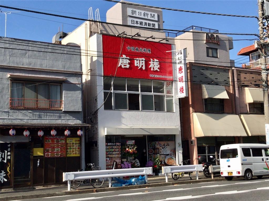 f:id:yokohamamiuken:20201119142506j:image