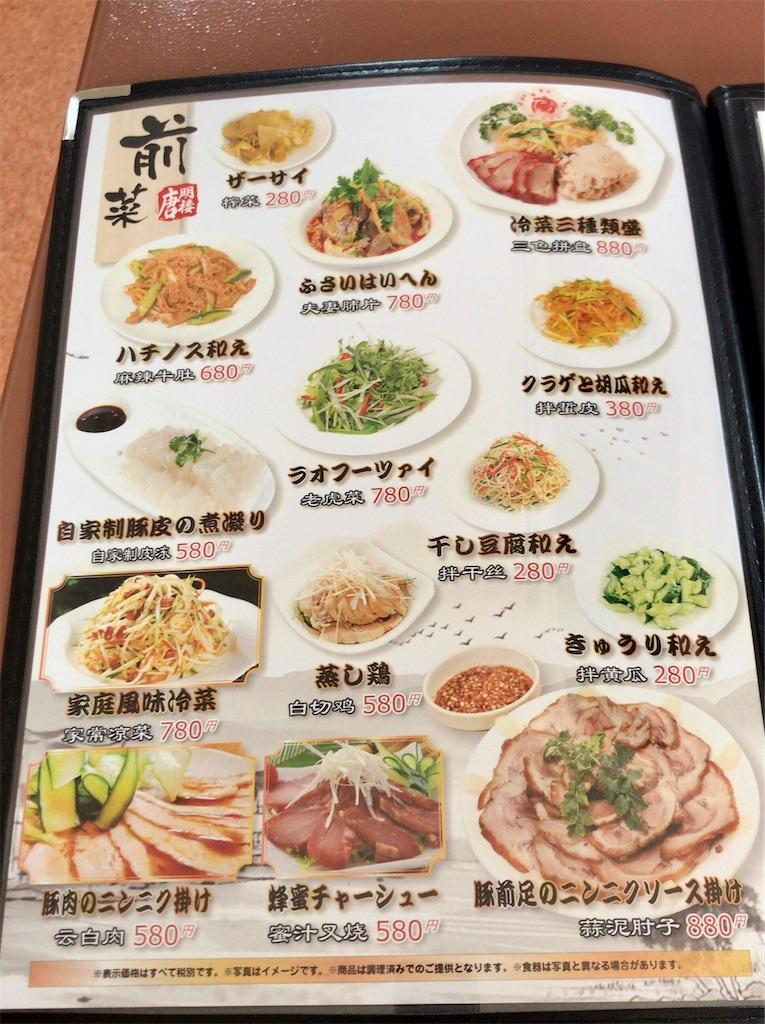 f:id:yokohamamiuken:20201119142510j:image